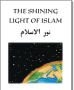 The Shining Light of Islam