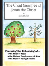 The Great Sacrifice of Jesus the Christ