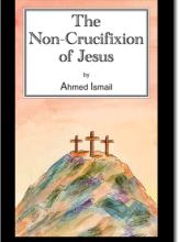 The Non-Crucifixion of Jesus